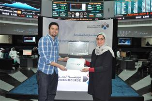 Bahrain Bourse Holds Draw for July's Quiz