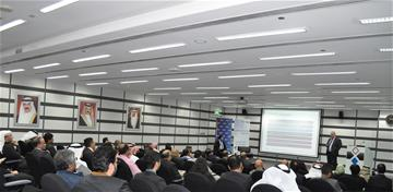 Bahrain Bourse Organizes a Seminar on the Implementation of Value Added Taxes in Bahrain