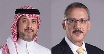 BHB's Board Approves Establishment of Bahrain Clear
