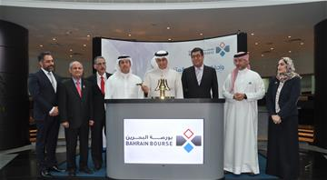 Bahrain Investment Market Opens for Business