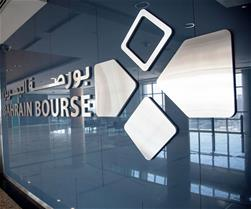 Bahrain Bourse launches its Electronic Services through the eGovernment Portal