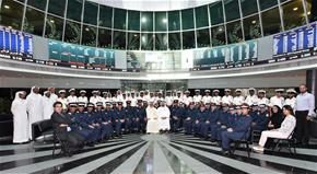 Bahrain Bourse Organizes a Workshop for the Royal Academy of Police