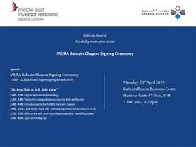 MEIRA Bahrain Chapter Signing Ceremony and Workshop