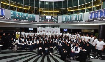 Bahrain Bourse Kicks-off 2019-2020 TradeQuest Challenge in its 22nd Edition