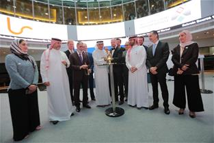 Bahrain Bourse Unveils Listing of First Global FinTech Company on BIM - Sprinkle Holding BSC (closed)