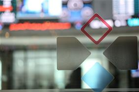 Bahrain Bourse Announces Temporary Closure of its Trading Floor as Preventative Measure with Trading Activity Continuing as Usual